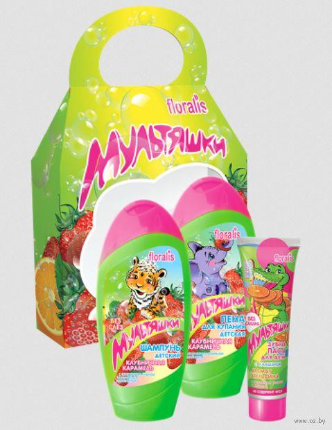 Подарочный набор для детей  (шампунь, пена для купания, зубная паста)