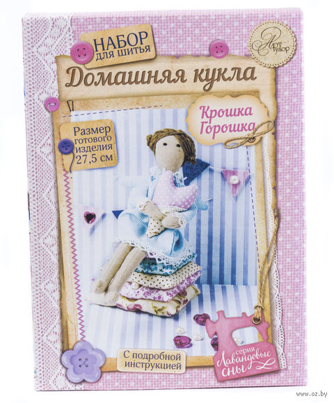 """Набор для шитья """"Тильда. Крошка горошка"""" — фото, картинка"""