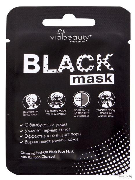 """Маска-пленка для лица """"Black Mask"""" (10 г) — фото, картинка"""