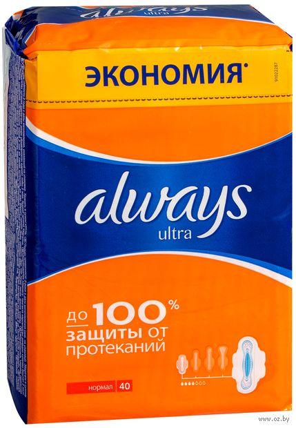 Гигиенические прокладки ALWAYS Ultra Normal Plus (40 шт)