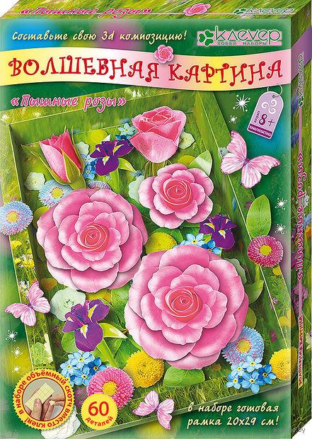 """Картина-аппликация """"Пышные розы"""" — фото, картинка"""