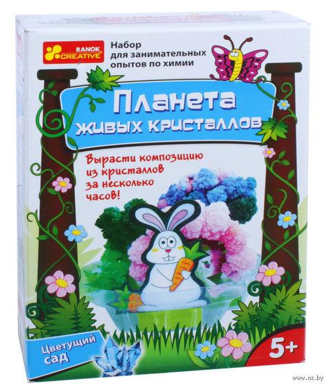 """Набор для выращивания кристаллов """"Планета живых кристаллов. Цветущий сад"""""""