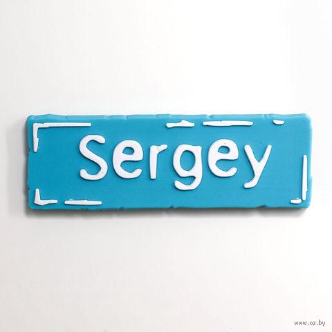"Магнит Name Is ""SERGEY"""