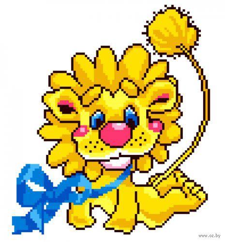 "Вышивка крестом ""Желтый лев"""