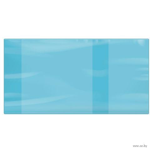 Обложка для учебников универсальная (ассорти; 120 мкм)