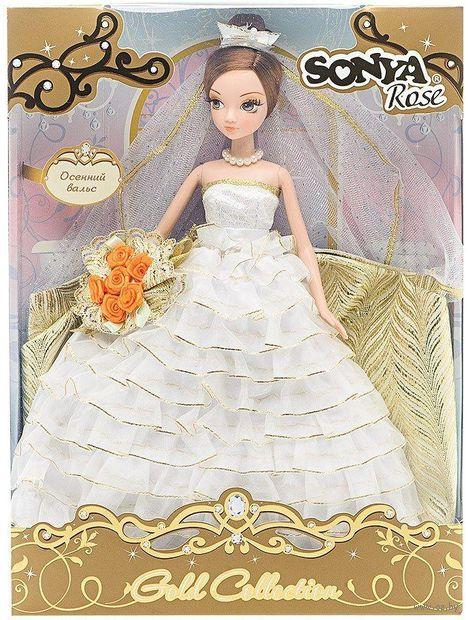 """Кукла """"Соня Роуз. Осенний вальс"""""""
