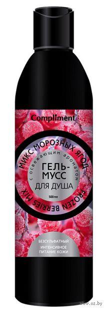 """Гель-мусс для душа """"Микс морозных ягод"""" (500 мл) — фото, картинка"""