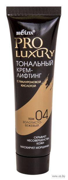 """Тональный крем-лифтинг для лица """"С гиалуроновой кислотой"""" тон: 04, золотисто-бежевый — фото, картинка"""