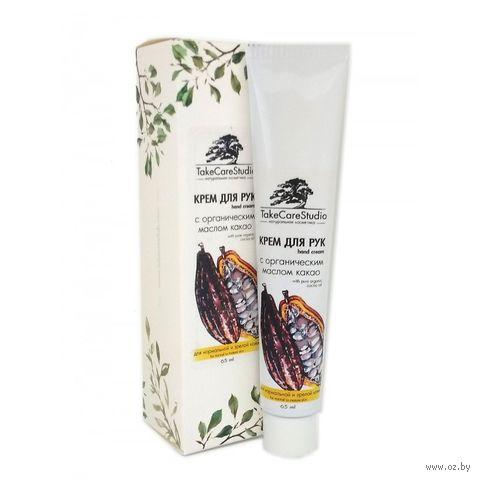 """Крем для рук """"С органическим маслом какао"""" (100 мл) — фото, картинка"""