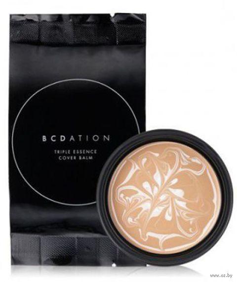 "Тональное средство для лица ""BCDation Triple Essence Cover Balm"" SPF 30 тон: 01, skin beige — фото, картинка"