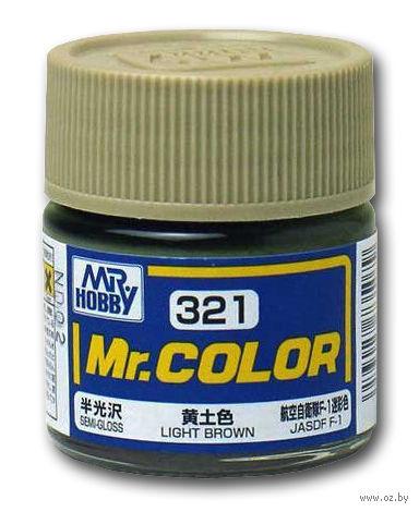 Краска Mr. Color (light brown, C321)