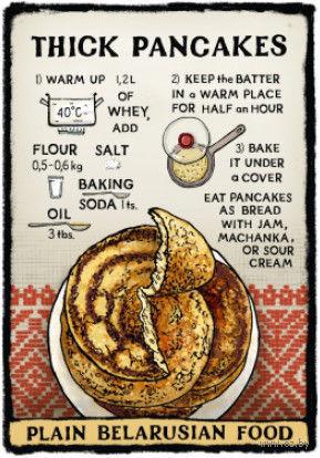 """Магнит сувенирный """"Простая Беларуская ежа. Thick pancakes"""" (арт. 16071)"""