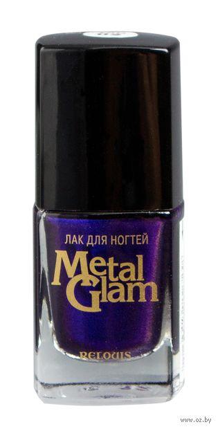 "Лак для ногтей ""Metal Glam"" (тон: 02) — фото, картинка"