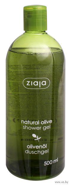"""Гель для душа """"Натуральный оливковый"""" (500 мл) — фото, картинка"""