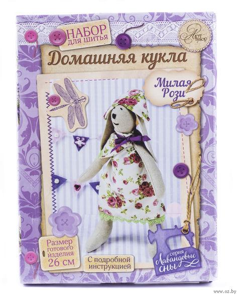 """Набор для шитья """"Тильда. Милая Рози"""" — фото, картинка"""