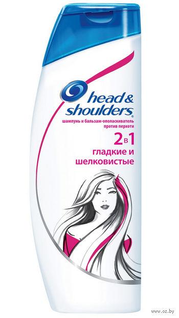 """Шампунь и бальзам-ополаскиватель для волос 2в1 """"Гладкие и шелковистые"""" (400 мл)"""