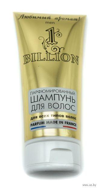 "Шампунь для волос ""1 Billion"" (200 мл) — фото, картинка"
