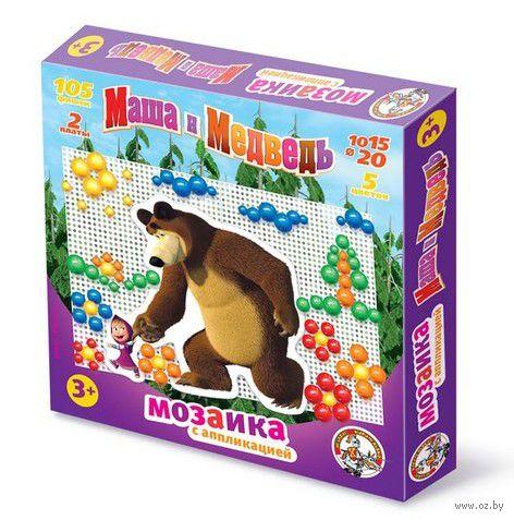 """Мозаика с аппликациями """"Маша и медведь"""""""