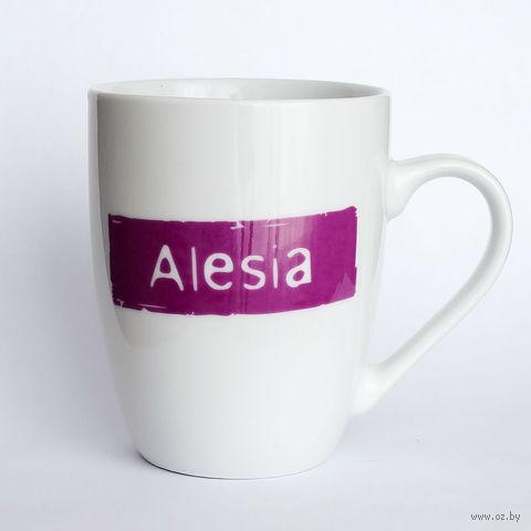 "Кружка высокая Name Is ""ALESIA"""