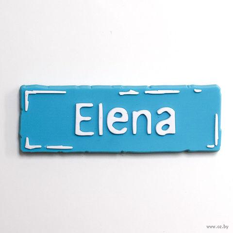 """Магнит Name Is """"ELENA"""""""