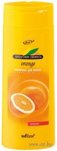 """Шампунь для волос """"Апельсин"""" (400 мл) — фото, картинка"""