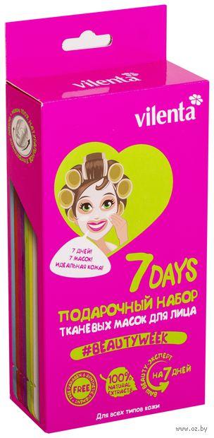 """Подарочный набор """"7 Days"""" (7 масок для лица) — фото, картинка"""