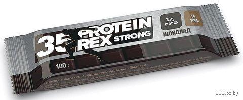 """Батончик протеиновый """"GYM. Шоколадный"""" (100 г) — фото, картинка"""