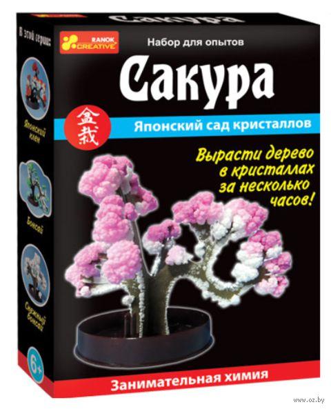 """Набор для выращивания кристаллов """"Сакура"""""""