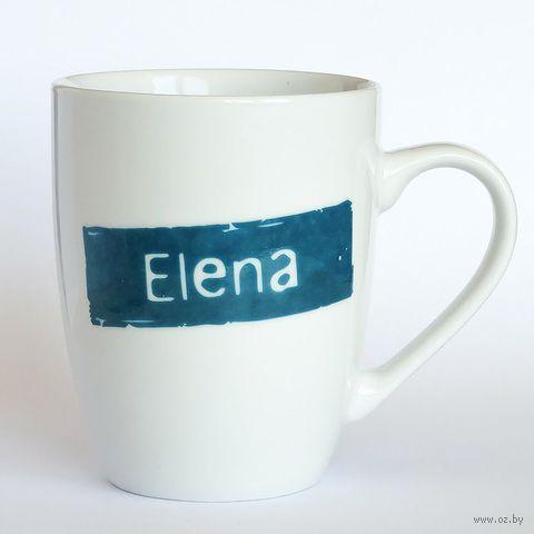 """Кружка высокая Name Is """"ELENA"""""""