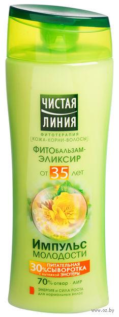 """ФИТОбальзам-эликсир для волос """"Импульс молодости"""" 35+ (250 мл)"""