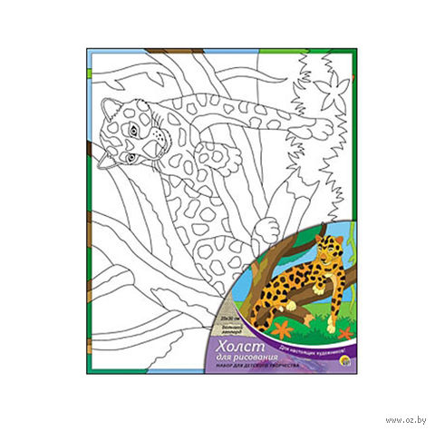 """Набор для рисования """"Большой леопард"""" — фото, картинка"""