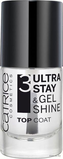 """Верхнее покрытие для ногтей """"Ultra Stay & Gel Shine"""" (10 мл)"""