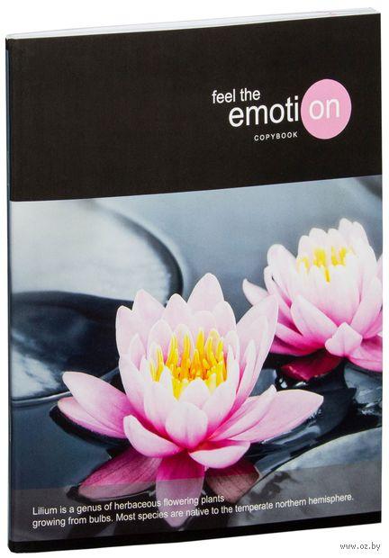 """Тетрадь в линейку 48 листов """"Цветы. Emotion Flowers"""""""