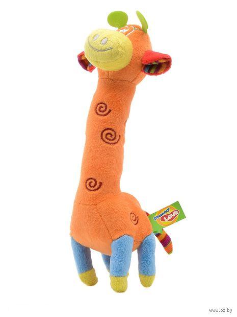 """Мягкая игрушка """"Жирафик"""" (20 см)"""