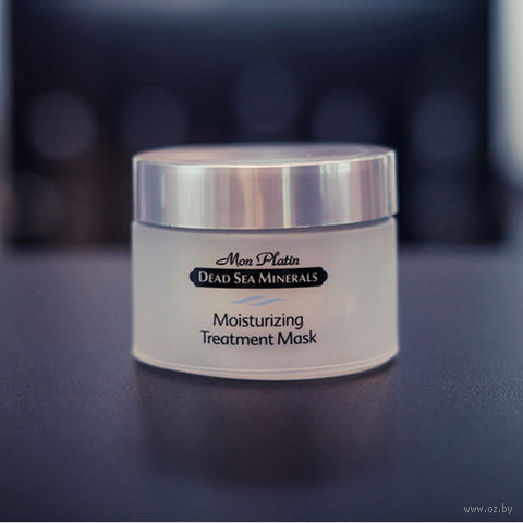 "Маска для лица ""DSM. Moisturizing treatment mask"" (50 мл) — фото, картинка"