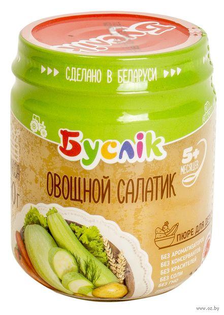 """Детское пюре Буслiк """"Овощной салатик"""" (90 г) — фото, картинка"""