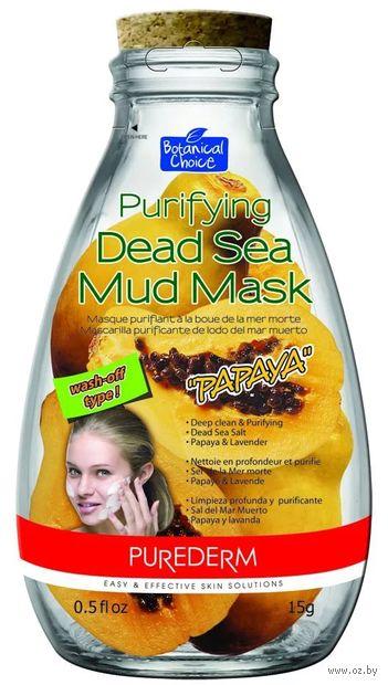 """Маска для лица """"С глиной Мертвого моря. Папайя"""" (15 мл) — фото, картинка"""