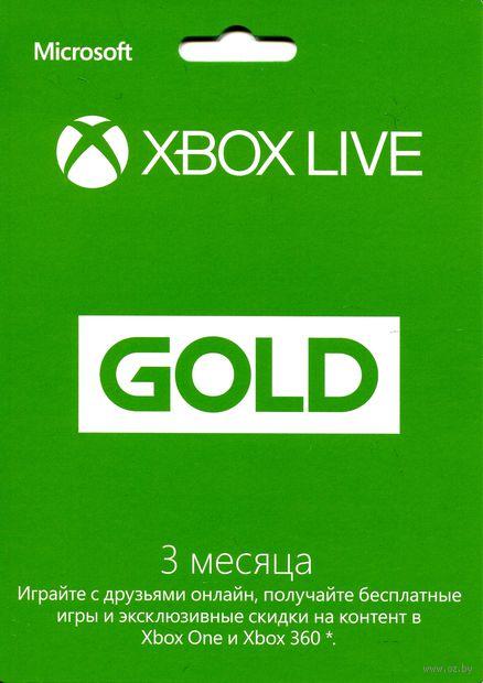 Xbox LIVE: карта подписки 3 месяца (52K-00271)