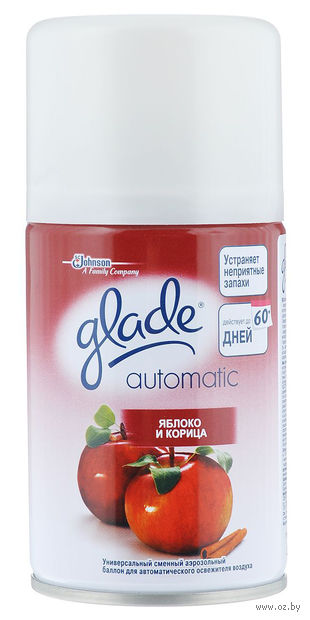 """Освежитель воздуха Glade Automatic """"Яблоко и корица"""" (сменный баллон; 269 мл)"""