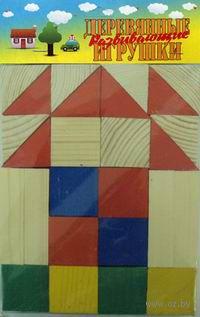 Конструктор деревянный (26 деталей)
