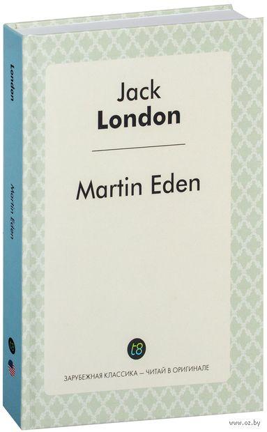 Martin Eden. Джек Лондон
