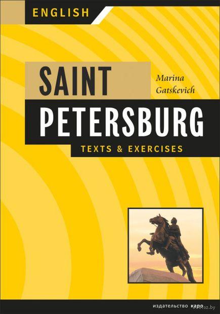 Saint Petersburg. Texts & exercises. Book I — фото, картинка