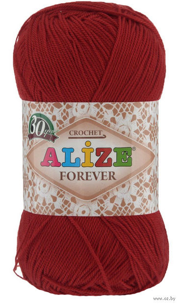 ALIZE. Forever №106 (50 г; 300 м) — фото, картинка