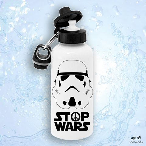 "Бутылка для воды ""Stop Wars"" (600 мл) — фото, картинка"