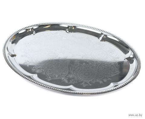 Поднос металлический овальный (45*34 см)