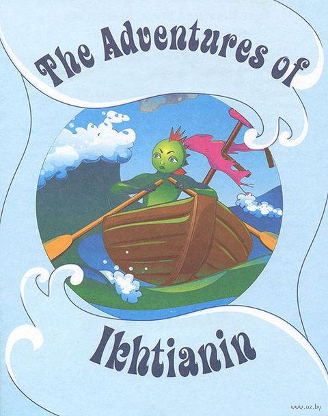 The Adventures of Ikhtianin — фото, картинка