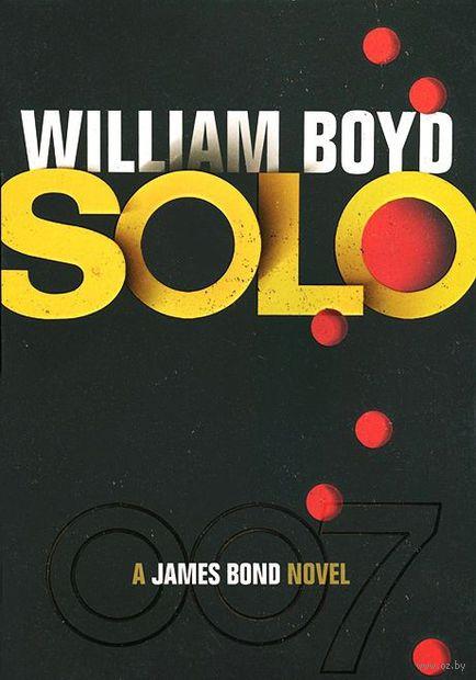 Solo. Уильям Бойд