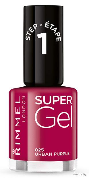 """Гель-лак для ногтей """"Super Gel"""" (тон: 025)"""