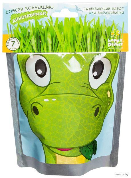 """Набор для выращивания растений """"Динозаврик Бронти"""" — фото, картинка"""