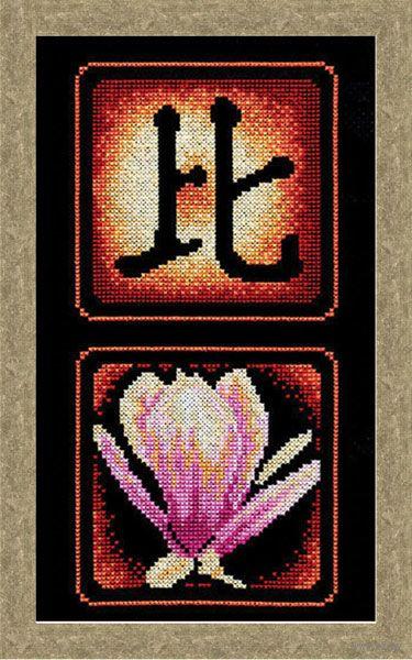 """Вышивка крестом """"Приближение"""" (150x280 мм) — фото, картинка"""